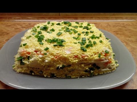 Салат Дамский каприз пошаговый кулинарный рецепт