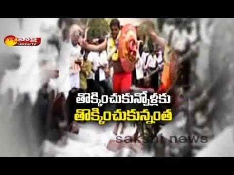 Variety Culture in Madakasira ||  Ananthapur || Sakshi Special Edition
