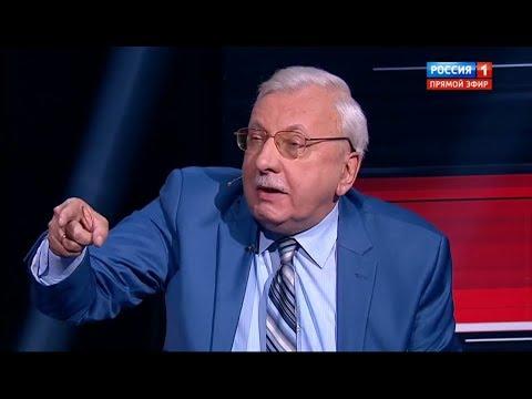 Виталий Третьяков: 'В