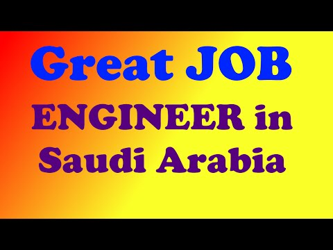 ClarusApex: Best vacancy - ENGINEER Saudi Arabia