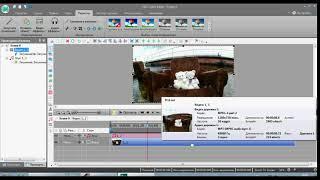як зробити загасання відео в videopad