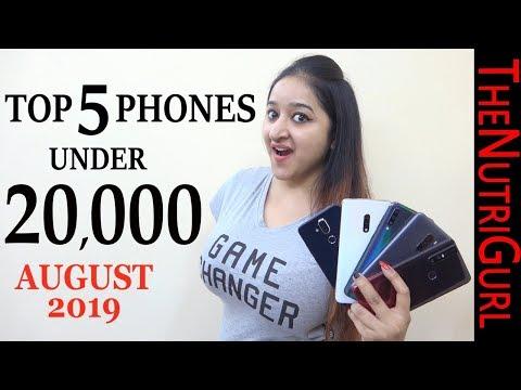Top 5 Phones Under 20000 In AUGUST 2019