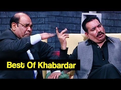 Best Of Khabardar Aftab Iqbal 9 April 2018 - خبردارآفتاب اقبال - Express News
