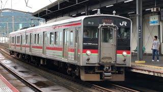 JR四国 7200系