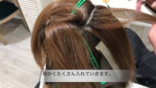 ブログ☞http://hairsalon-la-chouchou.com/blog/kigre-blog/post-1082.h...