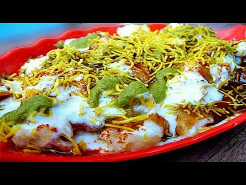 Delicious chaat Items Of Kolhapur, Maharashtra With An Unique Design - Everything In Life T.K