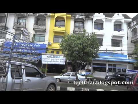 สถานีขนส่งผู้โดยสาร บขส อุตรดิตถ์ Uttaradit bus terminal