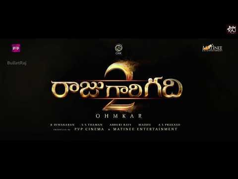 Nagarjuna Raju Gari Gadhi 2 Title Logo   Raju Gari Gadi 2 Movie Logo   Bullet Raj