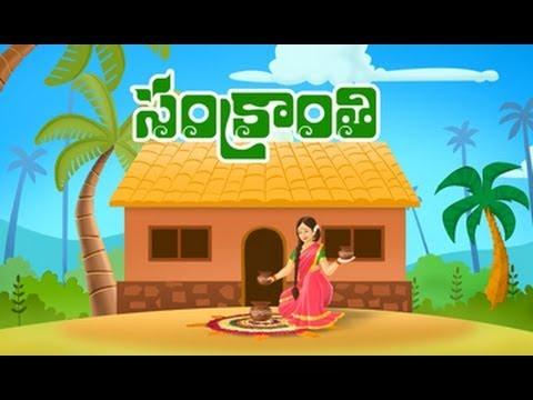 makara-sankranthi-  -history-of-sankranthi-in-telugu-  -with-animation---kidsone