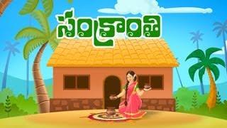 Makara Sankranthi || History of Sankranthi In Telugu || with Animation