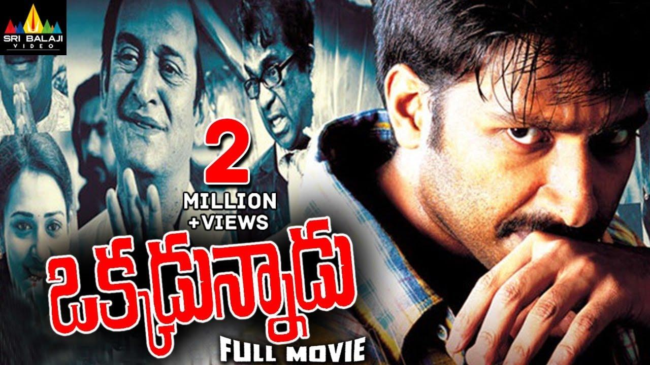 Download Okkadunnadu Telugu Full Movie | Gopichand, Neha Jhulka | Sri Balaji Video