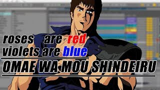 Roses Are Red, Google Translate is Blue. OMAE WA MOU SHINDEIRU!