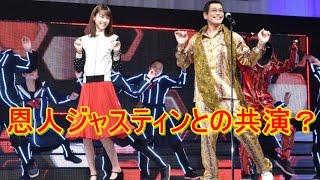 ピコ太郎、武道館ライブを開催決定。「無謀だけどやることに意義がある...