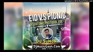 Arabic Remix-Nûsfûr (Hard Dance Mix) DJ SuMoN