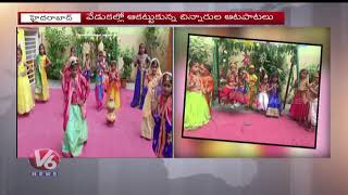 Krishnashtami Celebrations In Care Model High School  Telugu News