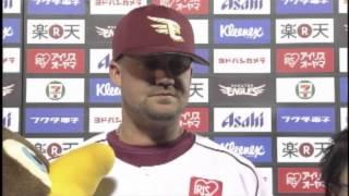 2013年4月12日の埼玉西武ライオンズ第1回戦。2点ビハインドを逆転勝ちし...