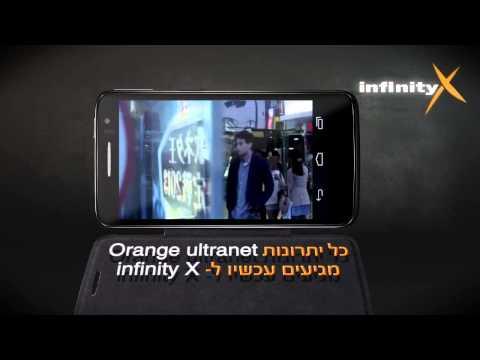 Infinity X By Orange Israel