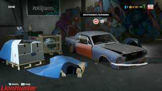 Need for Speed™ Payback: Часть 5 - Ford Mustang 1965 [Hard Difficulty]
