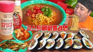1일1식 다이어터 먹방 참치김밥 매운어묵김밥 불고기김밥…