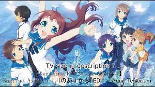 【Kagamine Rin V4x & GUMI V4】Nagi no Asukara [凪のあすから] ED 1 - Aqua Terrarium [アクアテラリウム ]