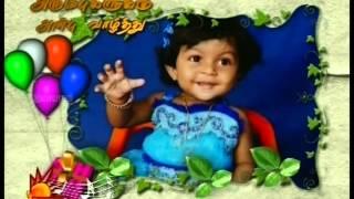 Magdalyn Angela Anbu | IsaiAruvi Anbu Valthukkal | Birthday Wishes 21st April 2014