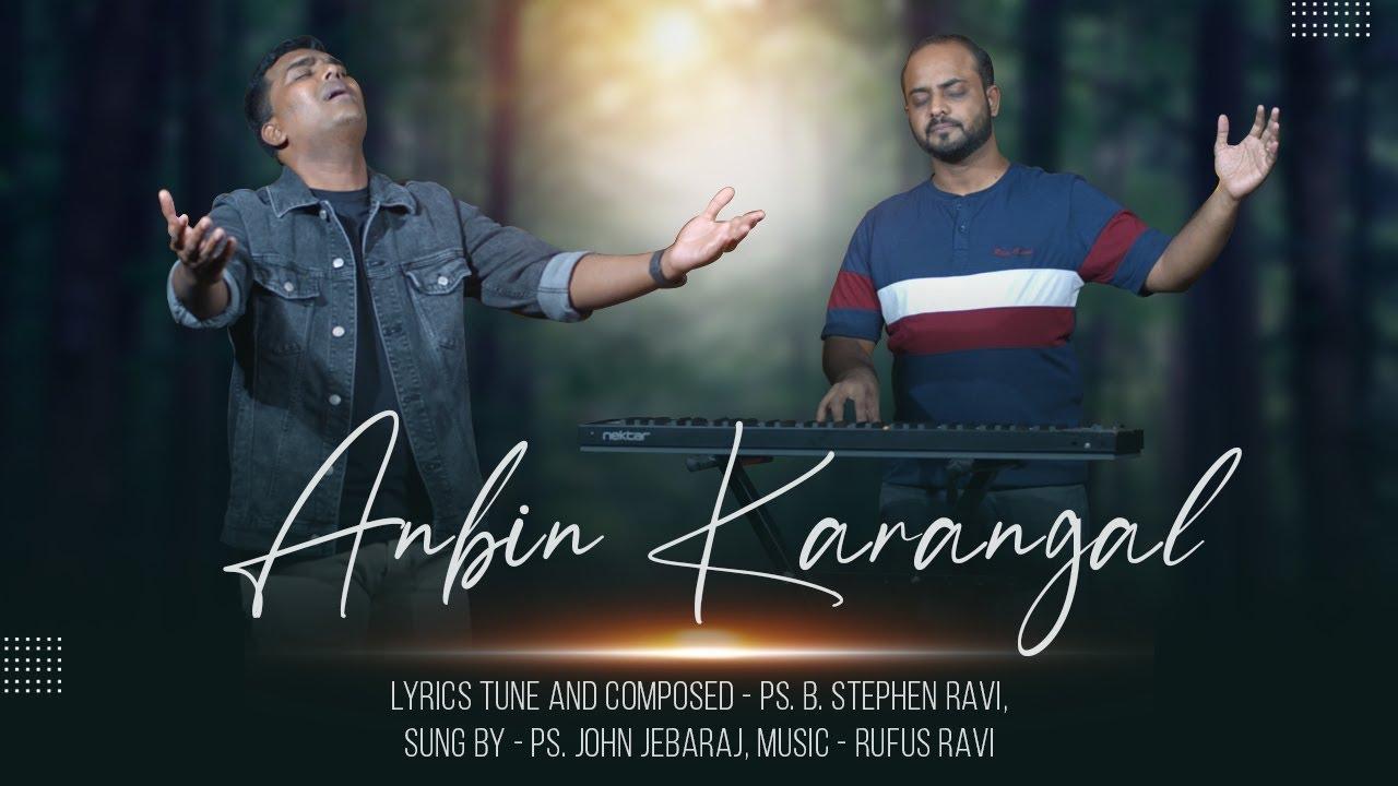 Anbin Karangal – அன்பின் கரங்கள்