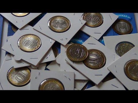 О монетах 10 рублей. Сколько стоят? Какие из них редкие? / Арстайл /