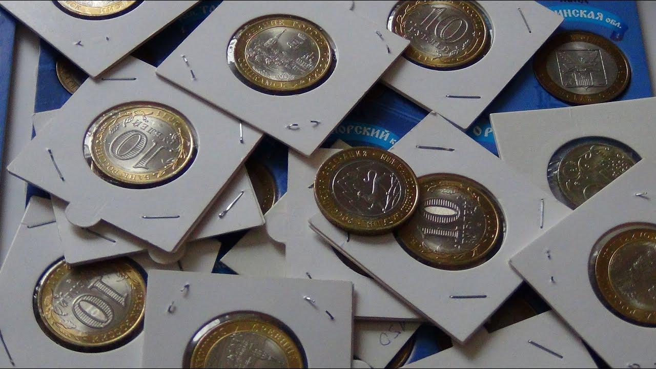 московская ярмарка увлечений монеты