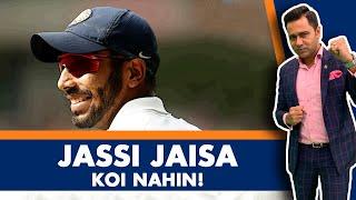 JASSI jaisa KOI NAHIN   #AakashVani   Cricket Analysis