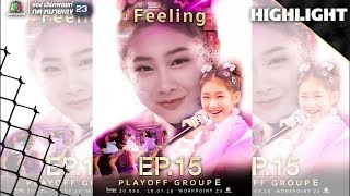 Feeling | PLAY OFF | THE RAPPER
