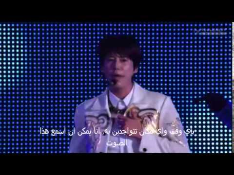 Super Junior Hero Arabic