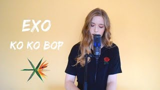 Video (Acoustic Cover) EXO (엑소) - Ko Ko Bop download MP3, 3GP, MP4, WEBM, AVI, FLV Mei 2018