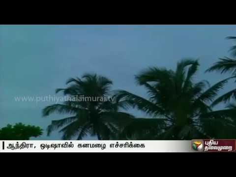 Rain expected in Tamil Nadu for next 24 hours: MeT dept