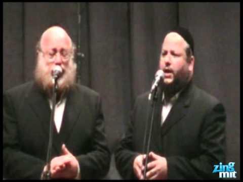 Chaim Adler And Yitzchak Meir Helfgot  Singing Yibonah Hamikdosh