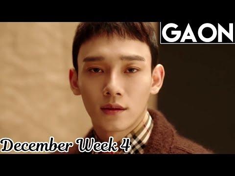[TOP 100] Gaon Kpop Chart 2017 [December Week 4]