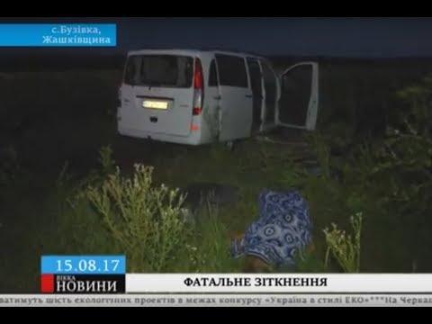 ТРК ВіККА: Жахлива ДТП на Черкащині забрала життя трьох людей, ще четверо – поранені
