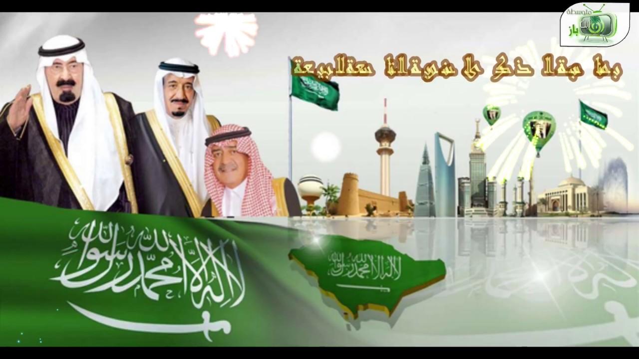 النشيد الوطني السعودي بلغة الاشارة - YouTube