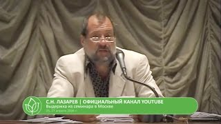 С.Н. Лазарев | Спортивная охота(, 2016-07-07T23:00:00.000Z)
