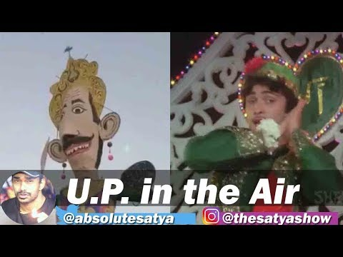 UP in the Air  Viral Fuddu