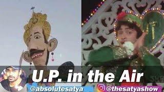 U.P. in the Air | Viral Fuddu