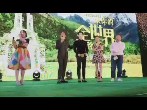 """杨洋《从你的全世界路过》广州首映礼 20160930 Yang Yang """"I Belonged to You"""" Guangzhou Premiere"""