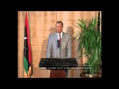 5043WD LIBYA-OIL PORTS