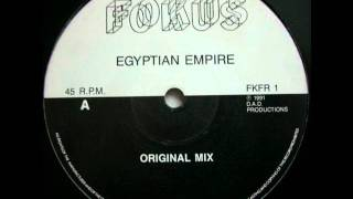 Egyptian Empire - The Horn Track (Original Mix) (1991)