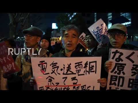 Japan: Tokyo protesters demand Abe resignation as corruption scandal unfolds