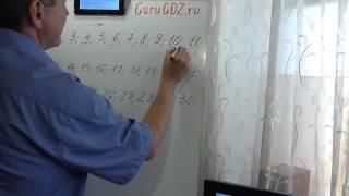 Задача номер 31 по Математике 6 класс Виленкин