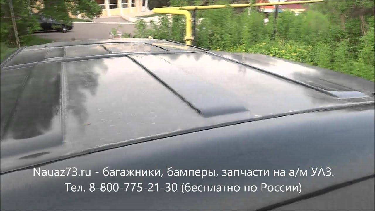 Обзор кунга (крыша грузовой платформы) на а/м УАЗ Патриот Пикап