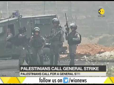 India express concerns over tensions on Gaza-Israel border