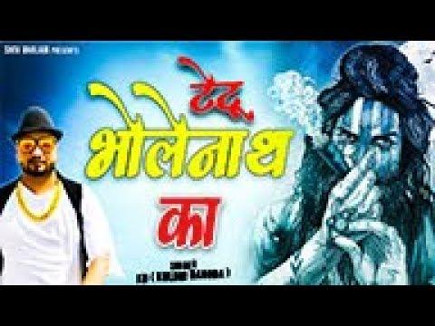 टैटू-भोलेनाथ-का-(-official-song-)-kd-|-new-haryanvi-bhajan-haryanvai-2020-|-shiv-bhajan-sonotek