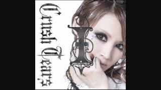 再起動ダンディズム - Crush Tears - (詳細に歌詞付き)
