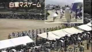 【集団行動】広島大学附属高校マスゲーム1996年白軍(退場)